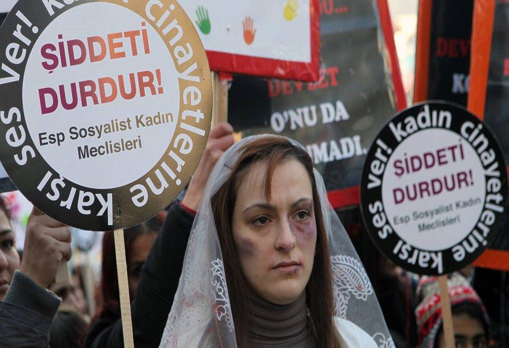 Τουρκία: Εγκαταλείπει τη Σύμβαση για την καταπολέμηση της βίας κατά των γυναικών