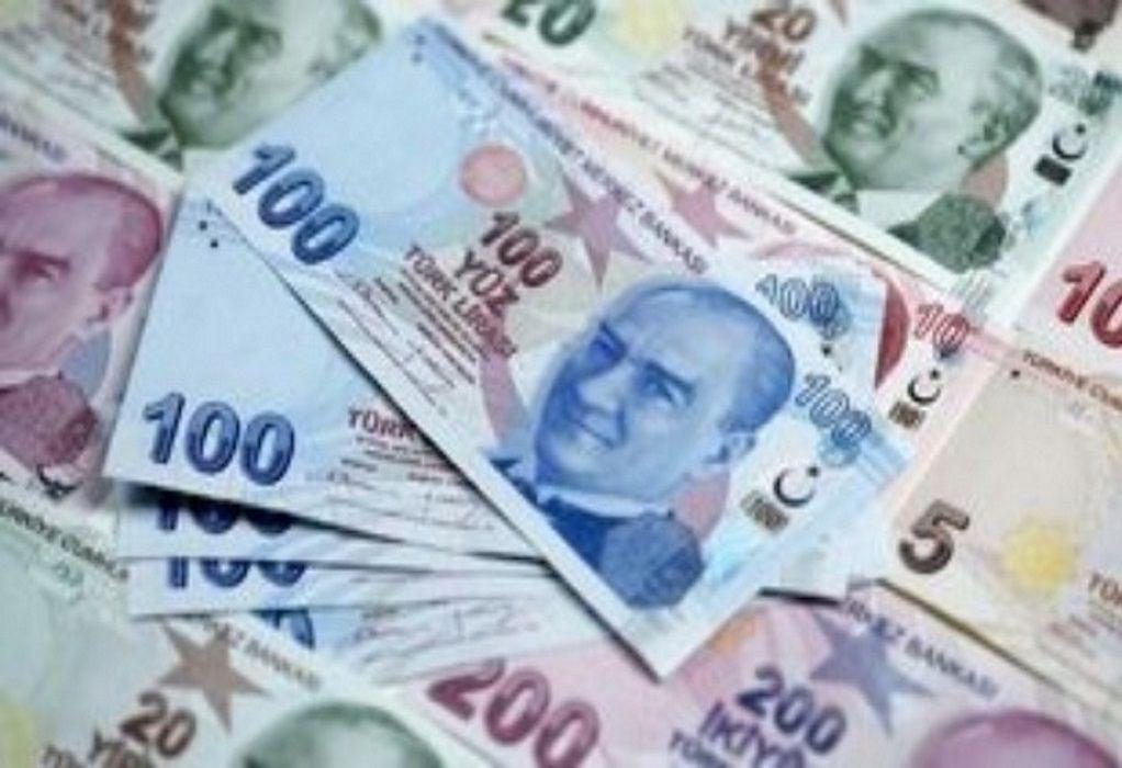 Τουρκία: Σε νέο χαμηλό επίπεδο – ρεκόρ υποχώρησε η τουρκική λίρα