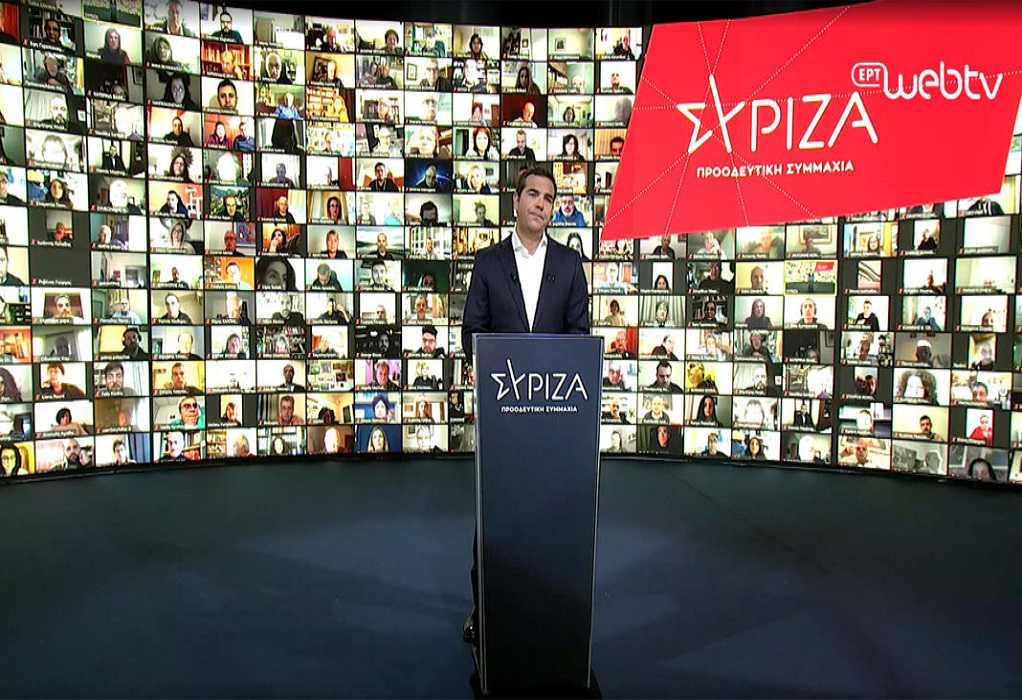 LIVE: Tο πρόγραμμα του ΣΥΡΙΖΑ-ΠΣ για το Νέο Ε.Σ.Υ. παρουσιάζει ο Α. Τσίπρας