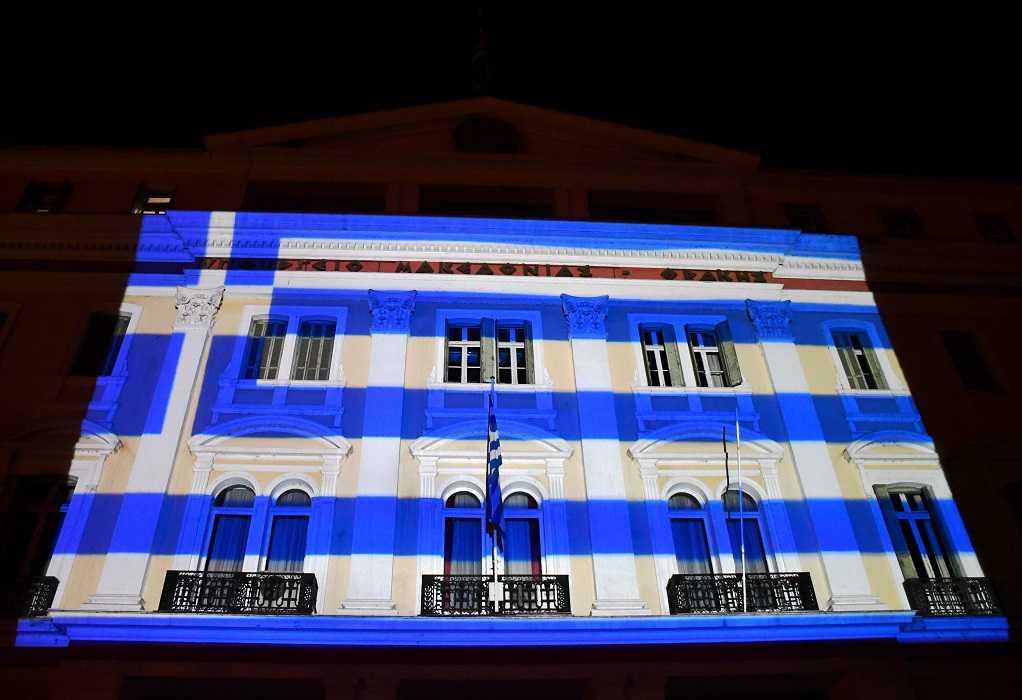 Θεσσαλονίκη: Στα γαλανόλευκα «ντύθηκε» το Διοικητήριο (ΦΩΤΟ-VIDEO)
