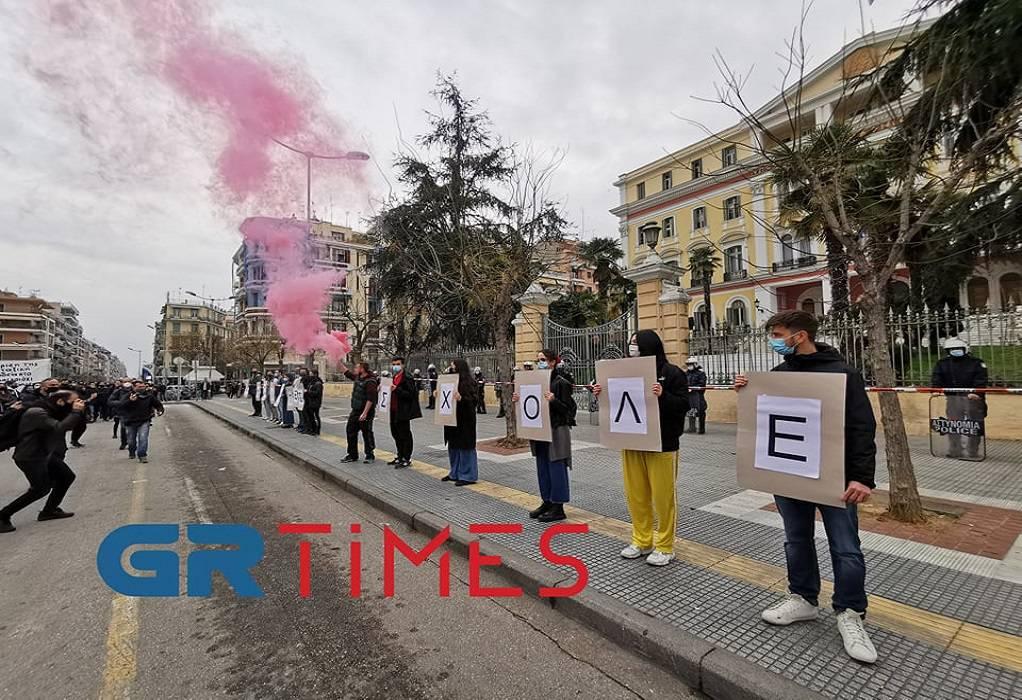 Θεσ/νίκη: Παράσταση διαμαρτυρίας φοιτητών με τραγούδι και πυρσούς (ΦΩΤΟ-VIDEO)