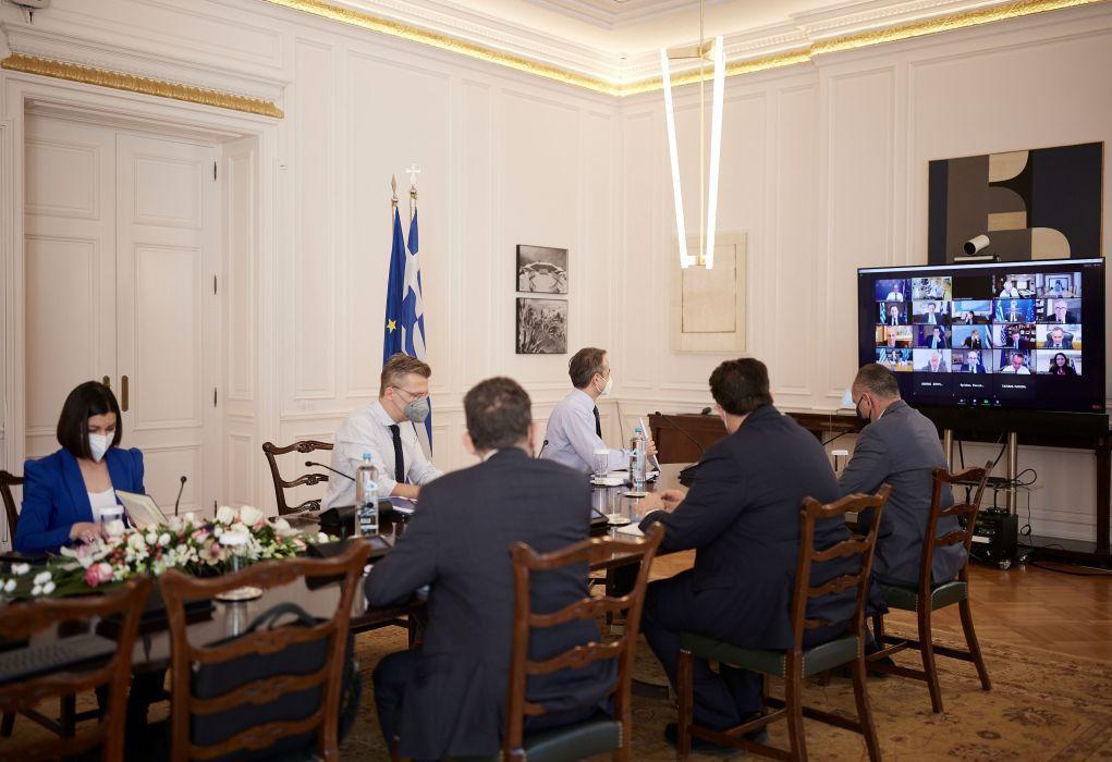 Κ. Μητσοτάκης: Το Εθνικό Σχέδιο Ανάκαμψης γέφυρα προς τη μετά covid εποχή