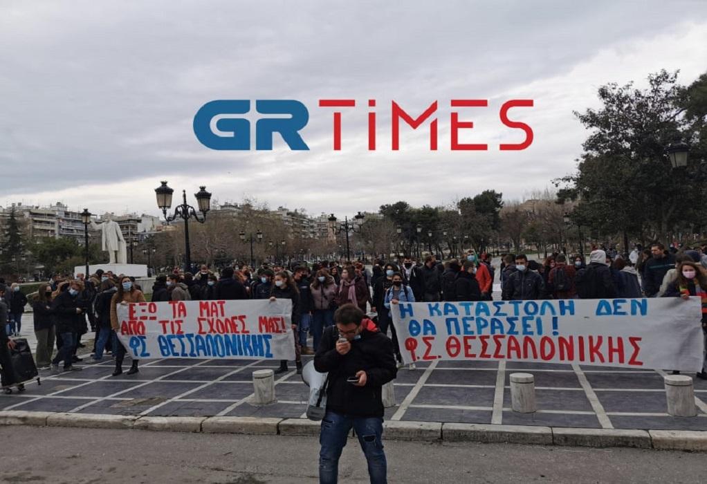 Συγκέντρωση διαμαρτυρίας για την εκκένωση του ΑΠΘ (ΦΩΤΟ+VIDEO)
