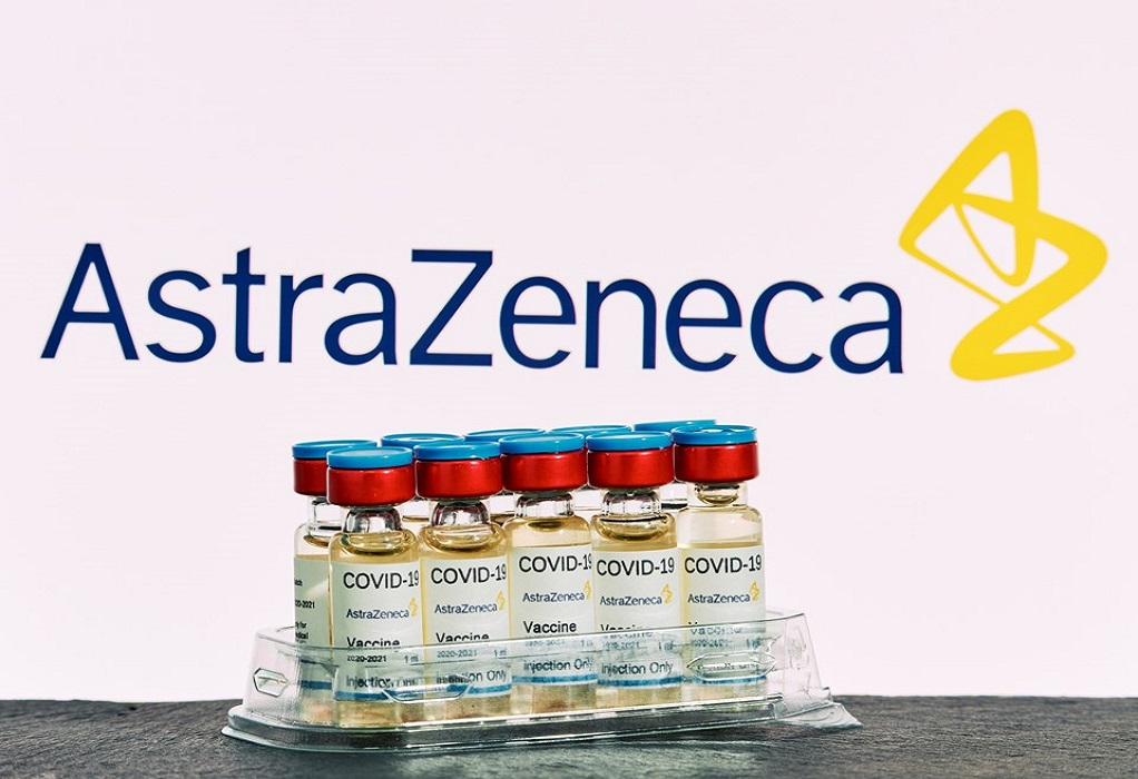 Astrazeneca: Τι θα ισχύσει για όσους έχουν προγραμματισμένο ραντεβού