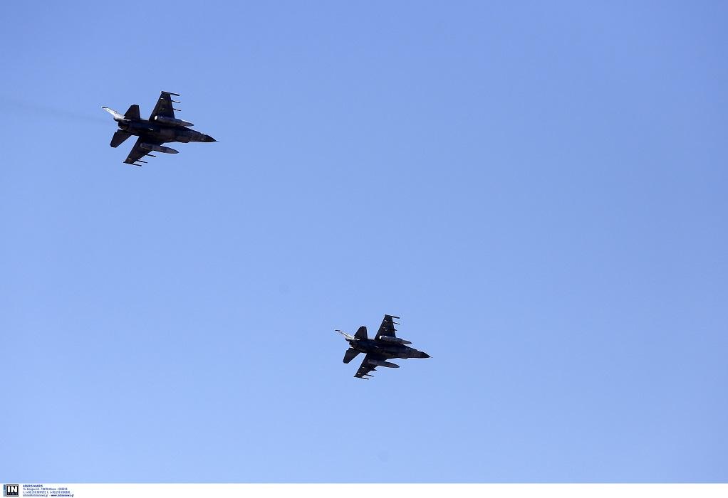 Συγκινητικό μήνυμα πιλότου F-16: «Ασπίδα η γαλανόλευκη για κάθε γωνιά του τόπου μας»