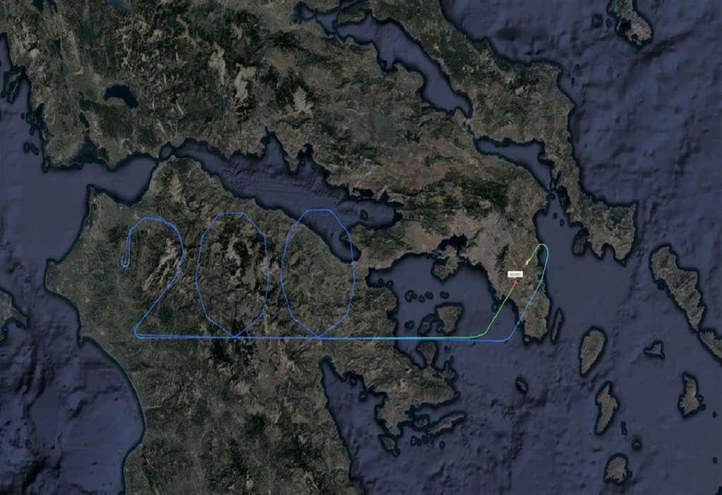 Επέτειος 1821: Αεροσκάφος της Aegean σχημάτισε τον αριθμό 200 πάνω από την Πελοπόννησο