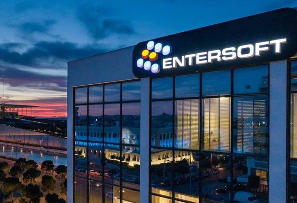 Η Entersoft εξαγόρασε  το 100% της Wedia