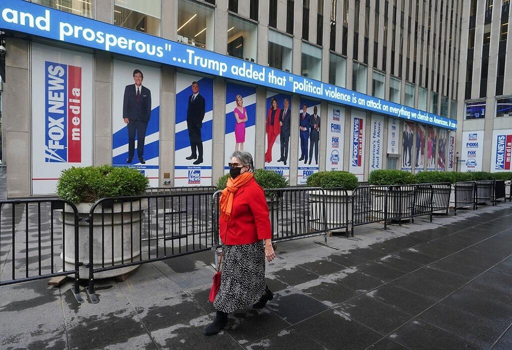Αποζημίωση 1,6 δισεκ. δολαρίων ζητά η Dominion από το Fox News για δυσφήμιση