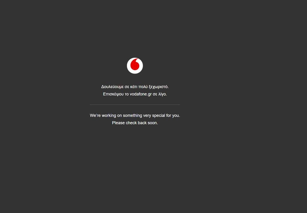 Προβλήματα με το δίκτυο της Vodafone στην Αττική