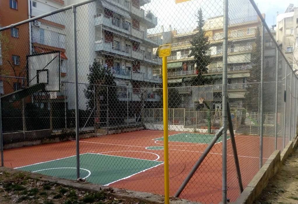 Αναβαθμίστηκαν δύο γήπεδα γειτονιάς στην Τούμπα
