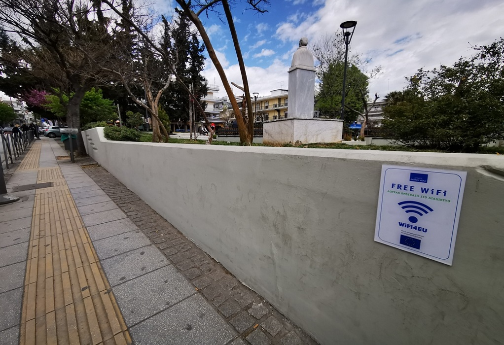 Δ. Παύλου Μελά: Δωρεάν WiFi σε 21 σημεία με πρόγραμμα της Κομισιόν