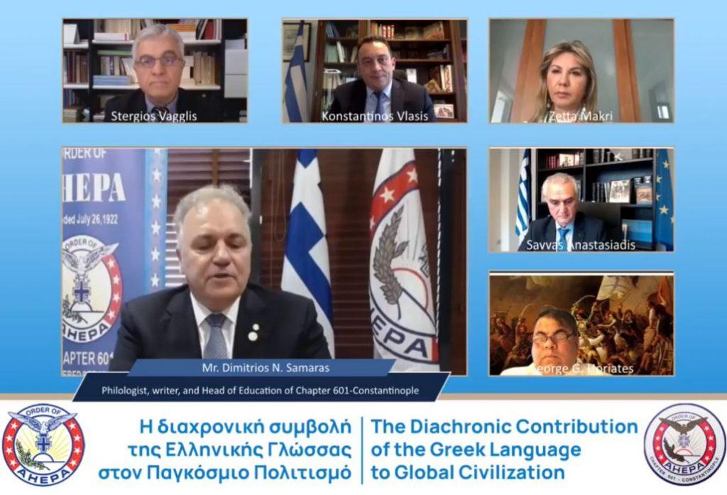 Τμήμα 601 AHEPA:Πρόταση για την καθιέρωση Παγκόσμιας Ημέρας Ελληνικής Γλώσσας