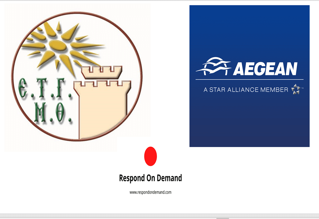 Aegean προς τουριστικούς πράκτορες Β. Ελλάδος: Επενδύουμε στη Θεσσαλονίκη – Είστε συνεργάτες μας