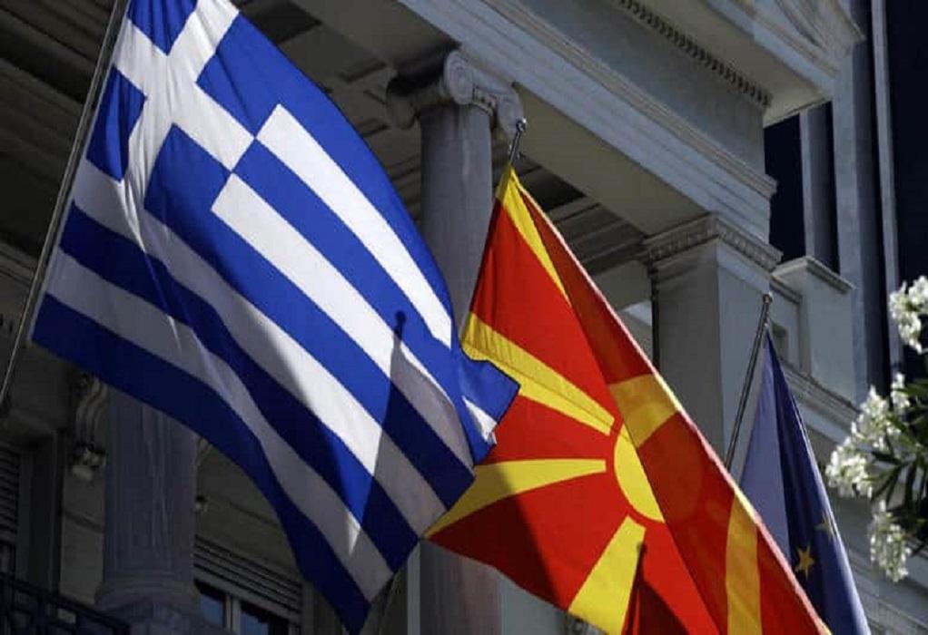 Βόρεια Μακεδονία: 35 Αφγανοί πρόσφυγες αναχώρησαν για μόνιμη διαμονή στην Ελλάδα