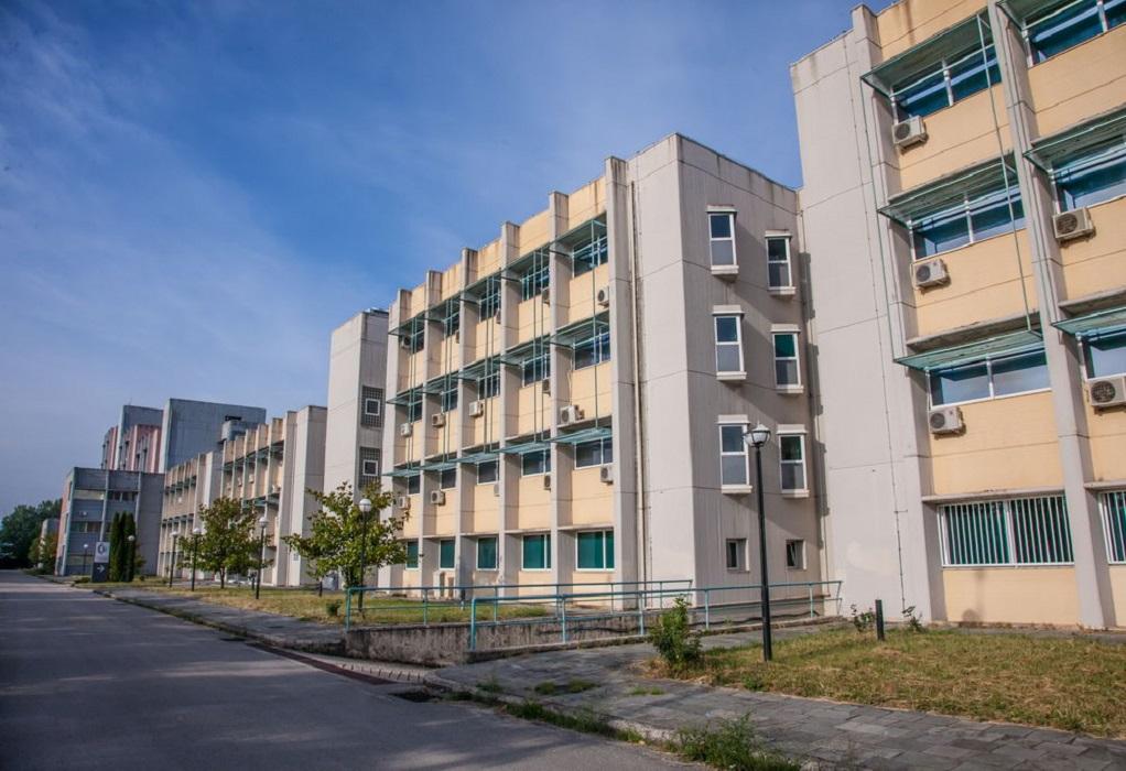 Πανεπιστήμιο Ιωαννίνων: Σε καραντίνα 22 φοιτητές – Θα κάνουν Πάσχα στο campus