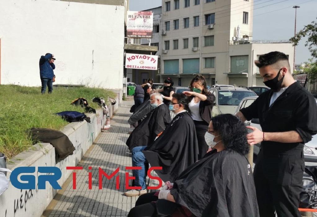 Κούρεψαν δωρεάν αστέγους στη Θεσσαλονίκη (ΦΩΤΟ+VIDEO)