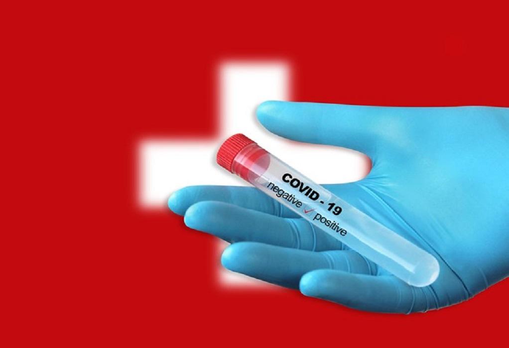 Ελβετία: Δεν θα δίνονται κουπόνια σε όσους πείθουν άλλους να εμβολιαστούν