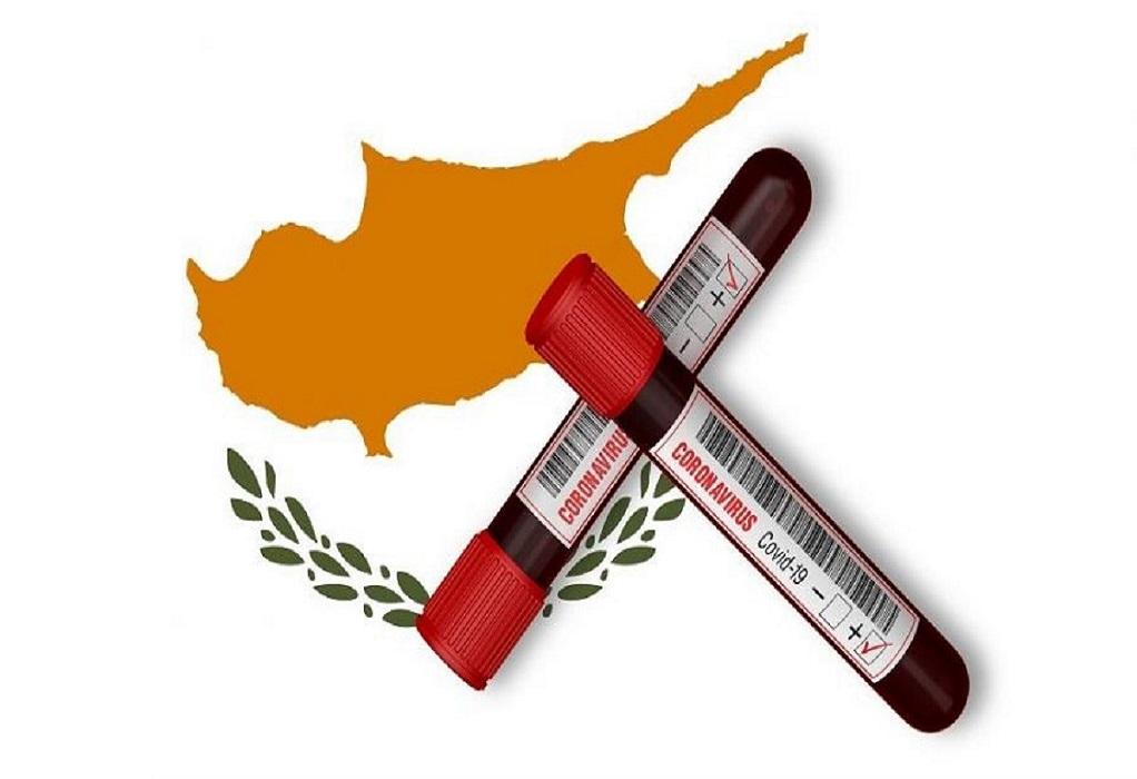Κύπρος: 601 νέα κρούσματα κορωνοϊού