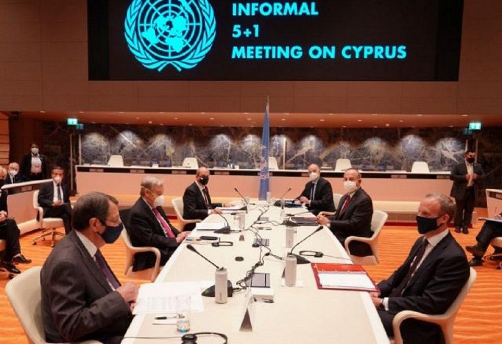 Κυπριακό: Σε οριστικό ναυάγιο κατέληξε η Πενταμερής