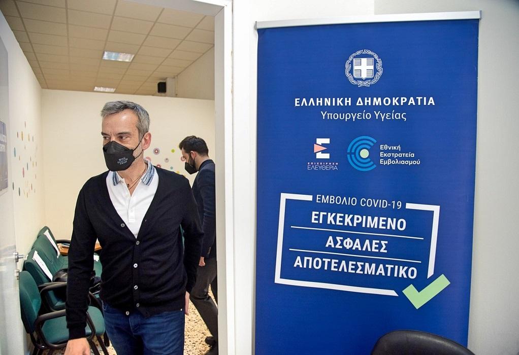 Εμβολιάστηκε με AstraZeneca ο Κωνσταντίνος Ζέρβας