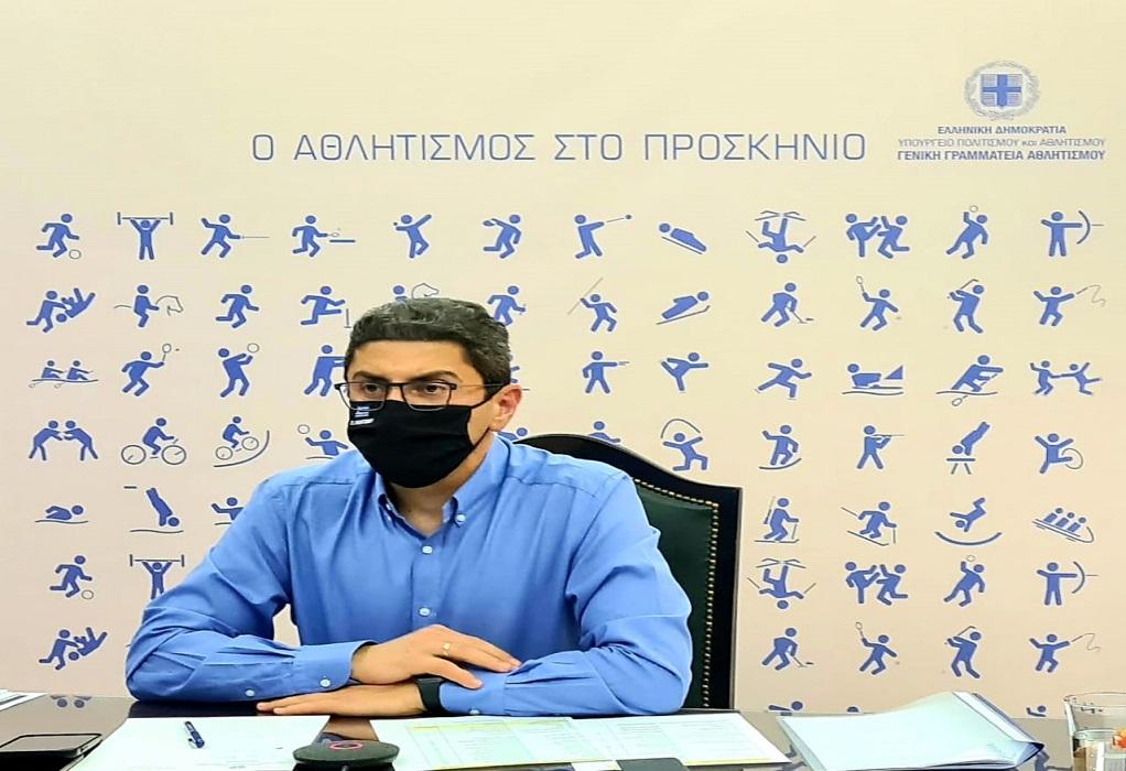 Πολύωρη διαβούλευση Aυγενάκη με τους κορυφαίους αθλητικούς φορείς της χώρας