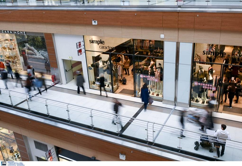 Θεσσαλονίκη: Ανοίγουν mall, κέντρα αισθητικής και click in shop