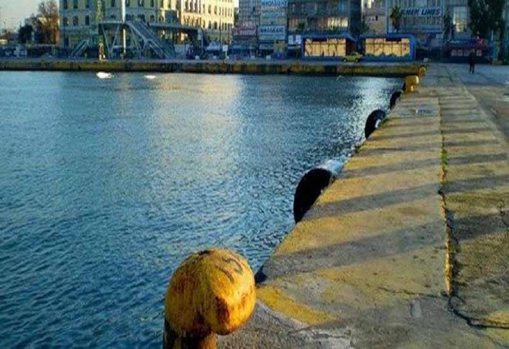 Εντοπίστηκε νεκρός άνδρας στο λιμάνι του Πειραιά