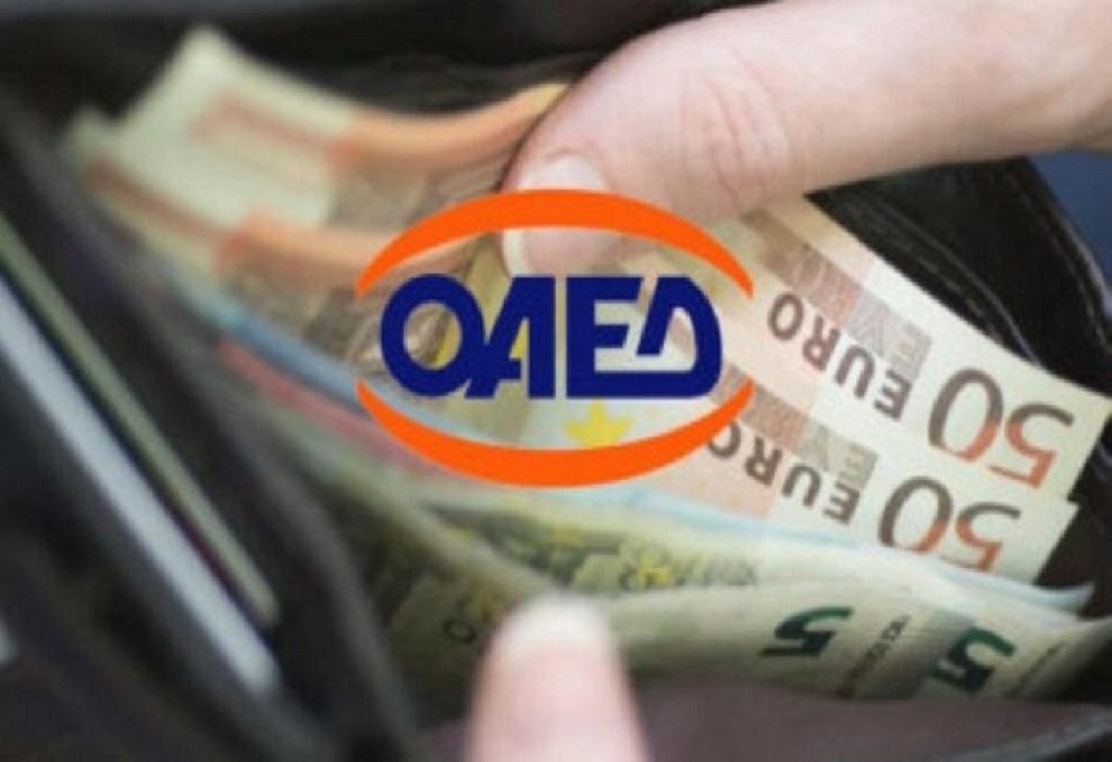 ΟΑΕΔ: Από σήμερα η καταβολή της παράτασης των επιδομάτων ανεργίας