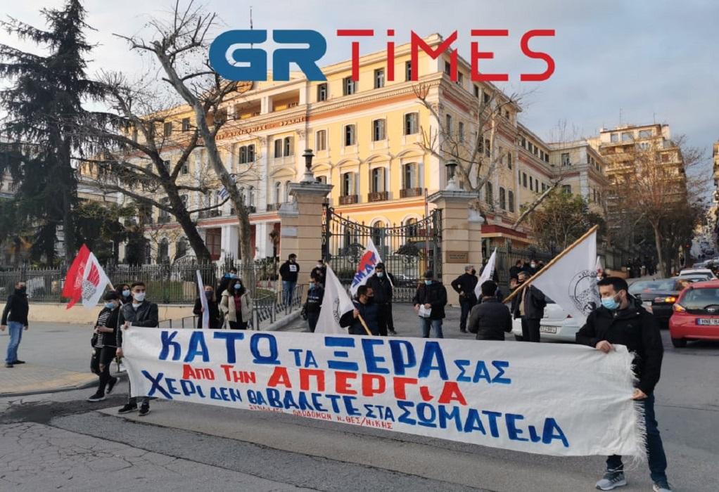 Αυτοκινητοπορεία εργατικών σωματείων στη Θεσσαλονίκη (ΦΩΤΟ+VIDEO)