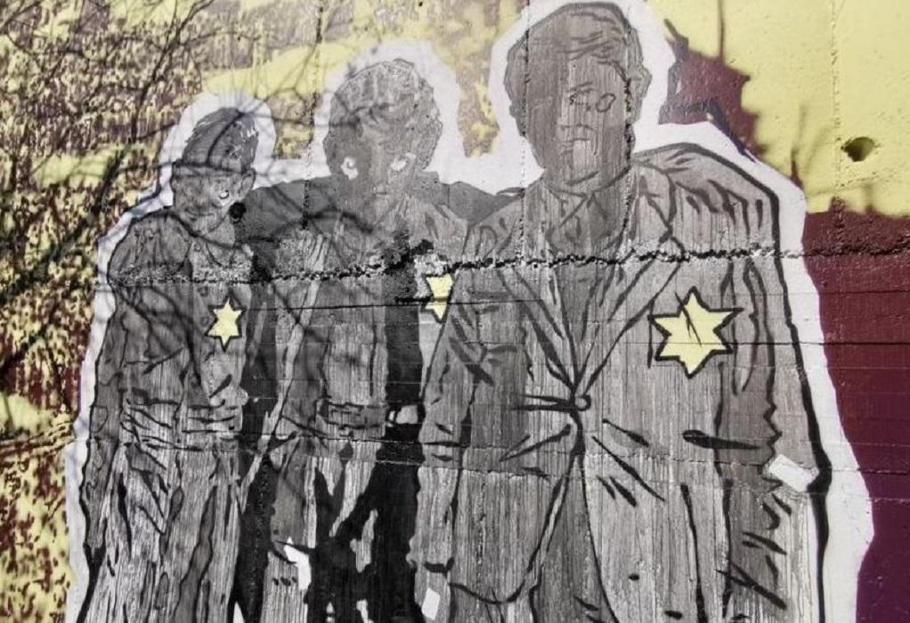 Θεσσαλονίκη: Αποκαταστάθηκε η τοιχογραφία για το Ολοκαύτωμα