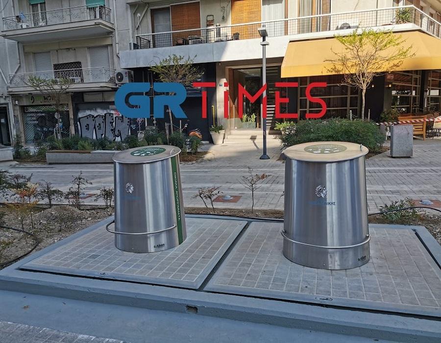 Θεσσαλονίκη: Υποδέχεται τους πρώτους υπόγειους κάδους – Έχουν μέχρι και αισθητήρες (pics, vid)