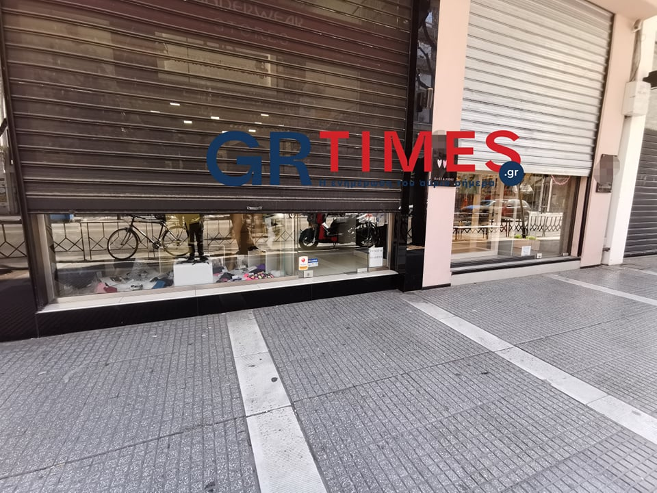 Έμποροι Θεσσαλονίκης σε Μητσοτάκη: Ανοίξτε τα μαγαζιά τη Δευτέρα, δεν θα πειθαρχήσουν οι έμποροι