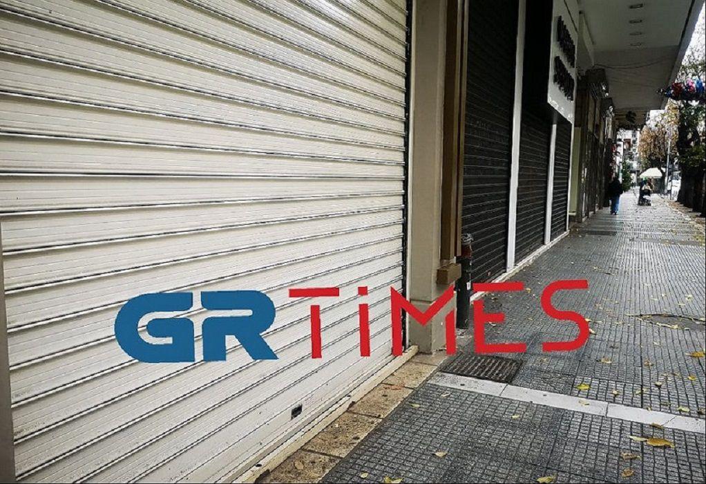 ΕΕΘ – ΟΕΕΘ: Καταθέτουν αίτηση ασφαλιστικών μέτρων κατά της απόφασης για το λιανεμπόριο