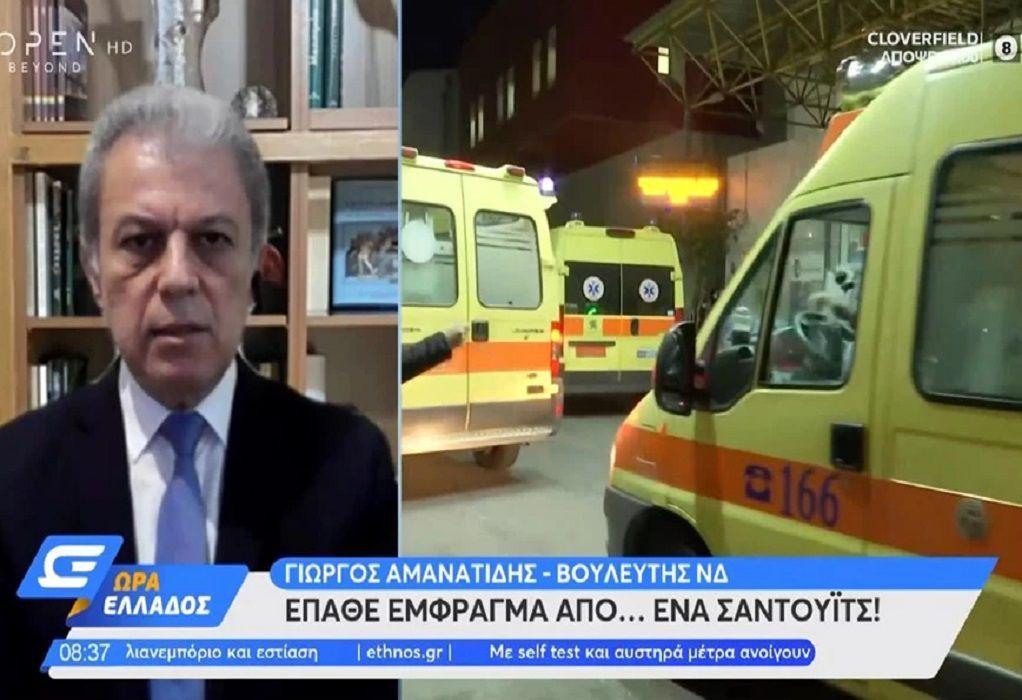 Γιώργος Αμανατίδης: Έπαθε έμφραγμα εξαιτίας ενός σάντουιτς (VIDEO)