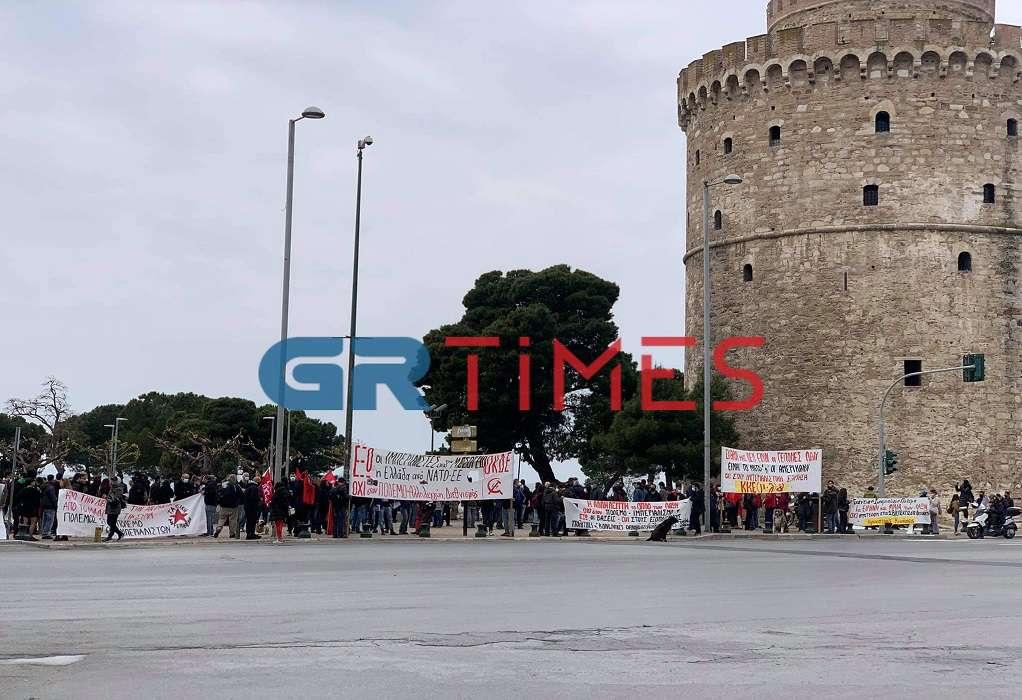 Αντιπολεμική συγκέντρωση και πορεία στο κέντρο της Θεσσαλονίκης (ΦΩΤΟ)