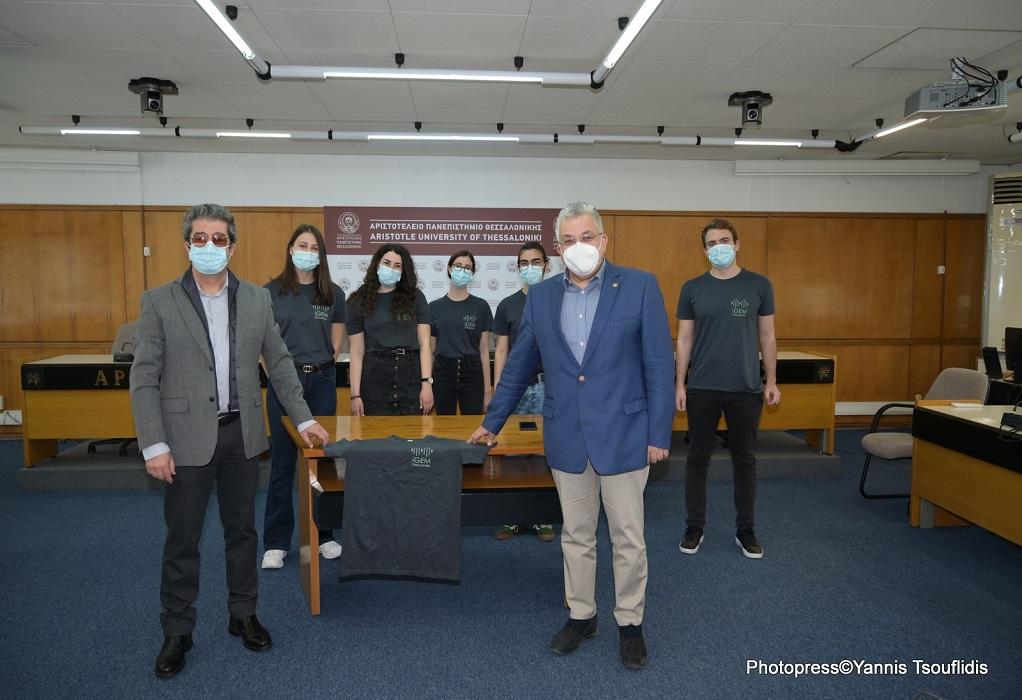 Η iGEM Thessaloniki θα εκπροσωπήσει το ΑΠΘ σε διαγωνισμό του MIT