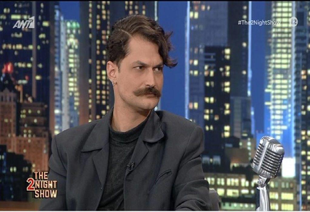 Απ. Καμιτσάκης: Σκηνοθέτης σε ακρόαση μου ζήτησε να γδυθώ χωρίς να υπάρχει λόγος