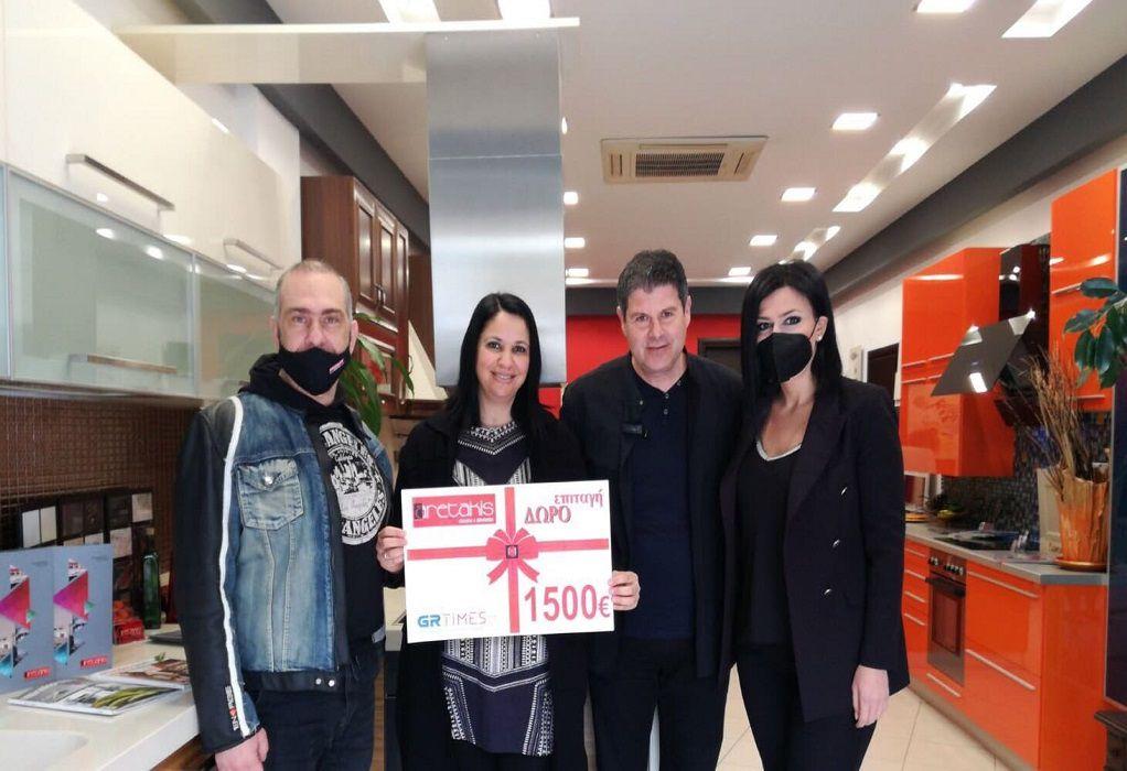Παράδοση δωροεπιταγής στη νικήτρια του μεγάλου διαγωνισμού «ARETAKISCUCINEEARMADI-GRTIMES»!