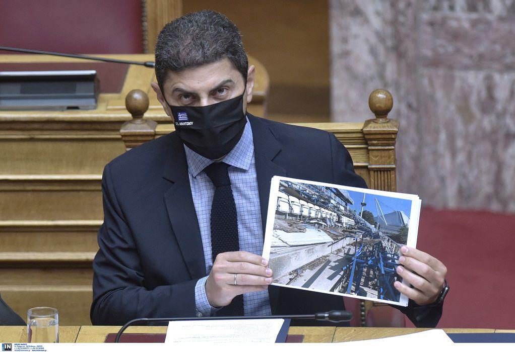 Αυγενάκης: «Ολοκληρωμένο πρόγραμμα ένταξης του ΟΑΚΑ στα έργα του Ταμείου Ανάκαμψης»