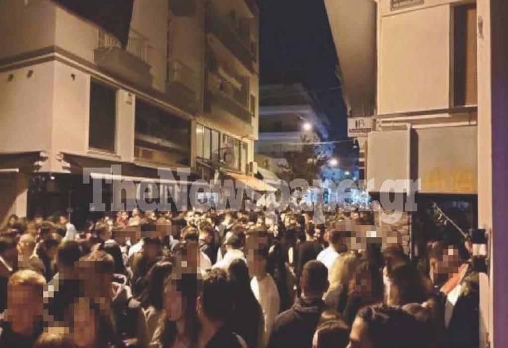 Κορωνοπάρτι 150 ατόμων στο κέντρο του Βόλου