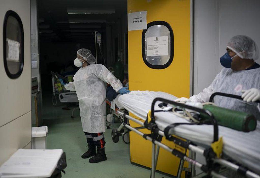 Βραζιλία-Covid-19: Ξεπέρασαν τους 350.000 οι θάνατοι