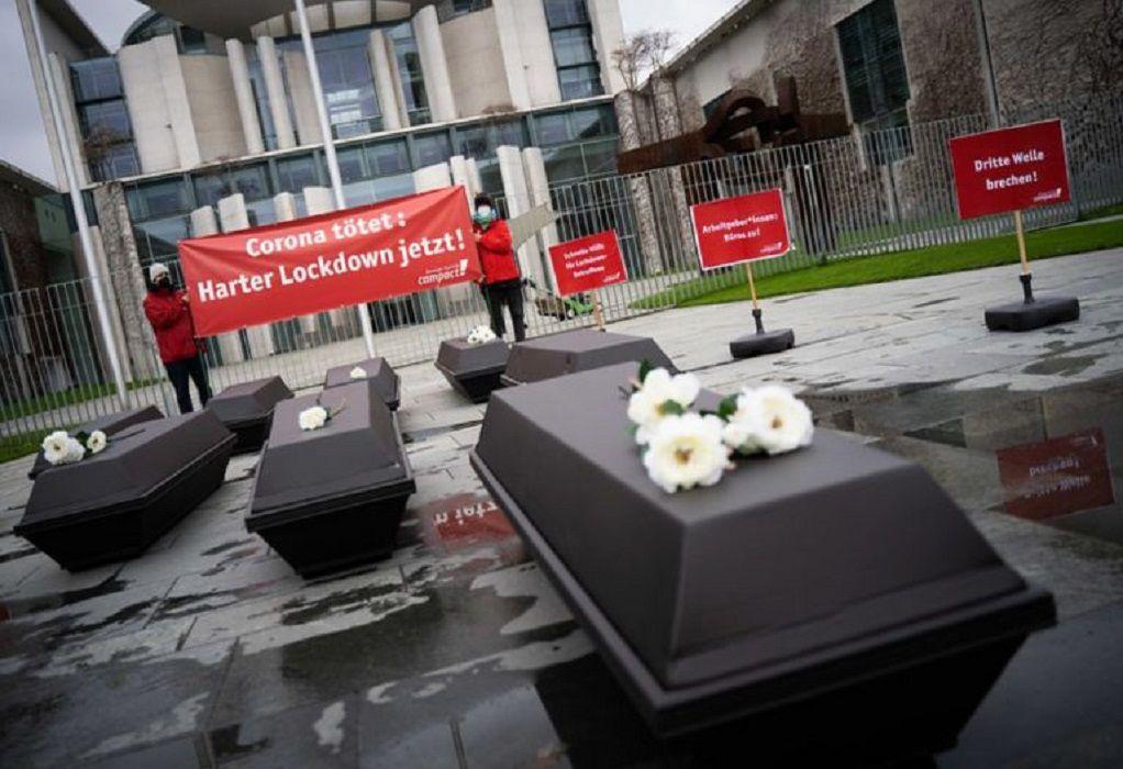 Βερολίνο: Διαδήλωση υπέρ της επιβολής αυστηρότερου lockdown