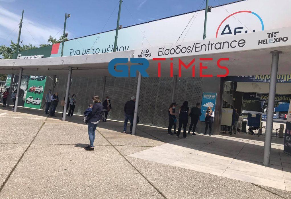 Θεσσαλονίκη: Στην αναμονή και σήμερα για rapid test (ΦΩΤΟ)