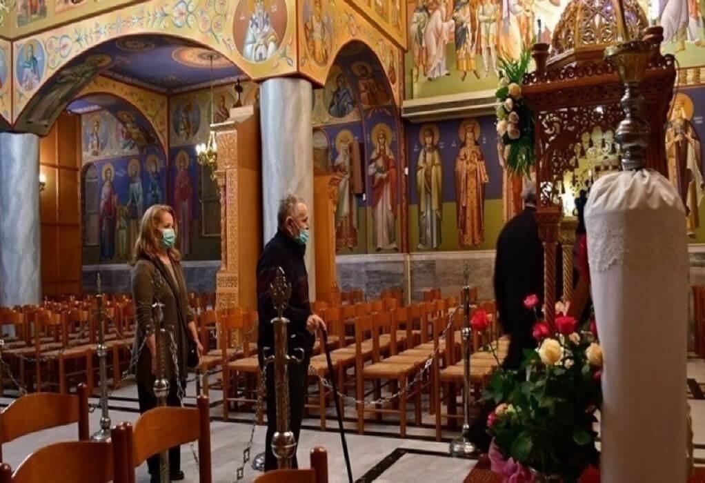 Θεσσαλονίκη: Αντιεμβολιαστές αποδοκίμασαν μητροπολίτη μέσα στην εκκλησία
