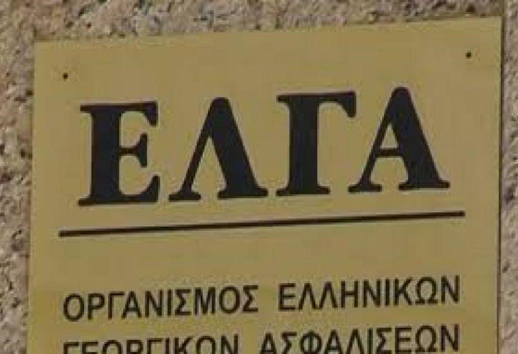 Θεσσαλονίκη: «Λουκέτο» στο υποκαταστήμα του ΕΛΓΑ λόγω κορωνοϊού
