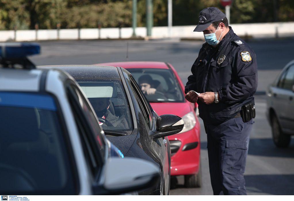 Κορωνοϊός: Περισσότεροι από 67.100 έλεγχοι – 20 συλλήψεις και 976 παραβάσεις