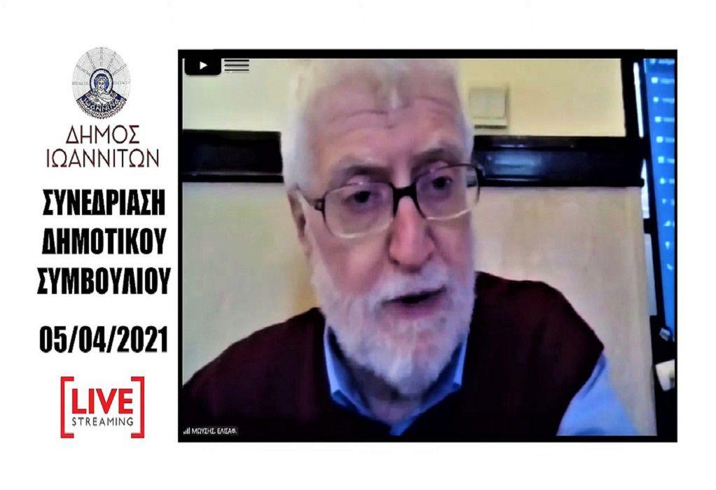 Μ. Ελισάφ: Στη χειρότερη φάση της πανδημίας βρίσκονται τα Ιωάννινα