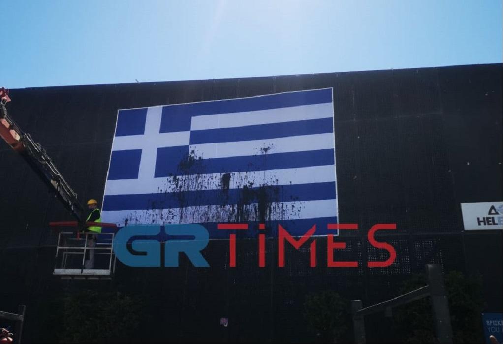 Βανδάλισαν για 2η φορά την Ελληνική σημαία στη ΔΕΘ (VIDEO)