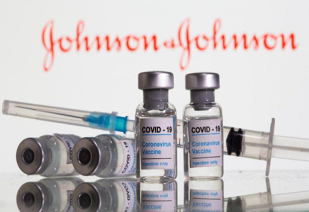 Johnson & Johnson: Ξεκινούν οι παραδόσεις του εμβολίου στην ΕΕ