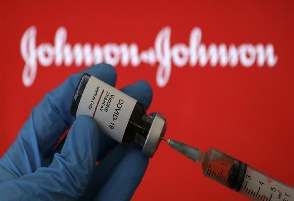 ΕΜΑ: Παρτίδα της δραστικής ουσίας του εμβολίου της Johnson έχει μολυνθεί